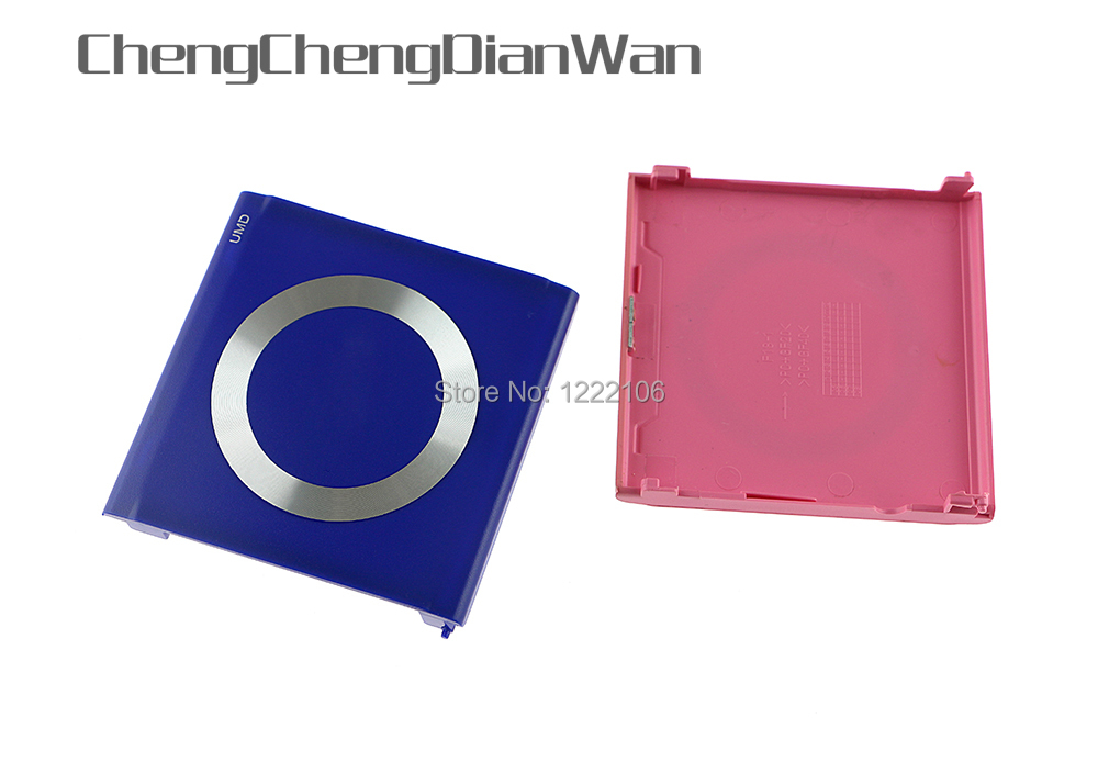 ChengChengDianWan High Quality for PSP1000 UMD Back Door Cover For PSP 1000 console UMD multi cover