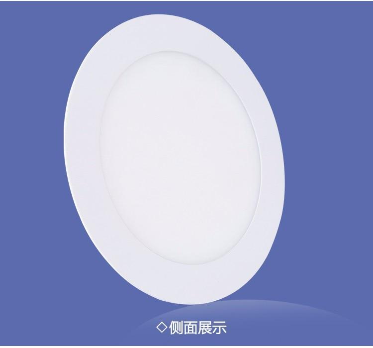 50 шт. с регулируемой яркостью 3 Вт 4 Вт 6 Вт 9 Вт 12 Вт 15 Вт 18 Вт 24 Вт светодиодный встраиваемый круглый панельный светильник s светодиодный потолочный светильник AC85-265V светодиодный панельный светильник