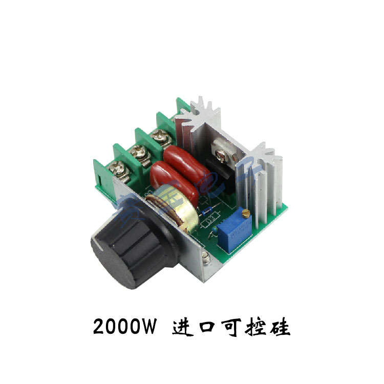 The import of 2000W silicon controlled power electronic regulator, dimming, speed, temperature (C6A1)