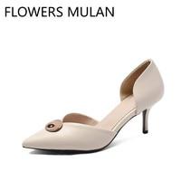 fb6b256f1 Designer New 2019 High Heels D Orsay Ladies Pumps Pointed Toe Slip On  Female Stiletto Gold