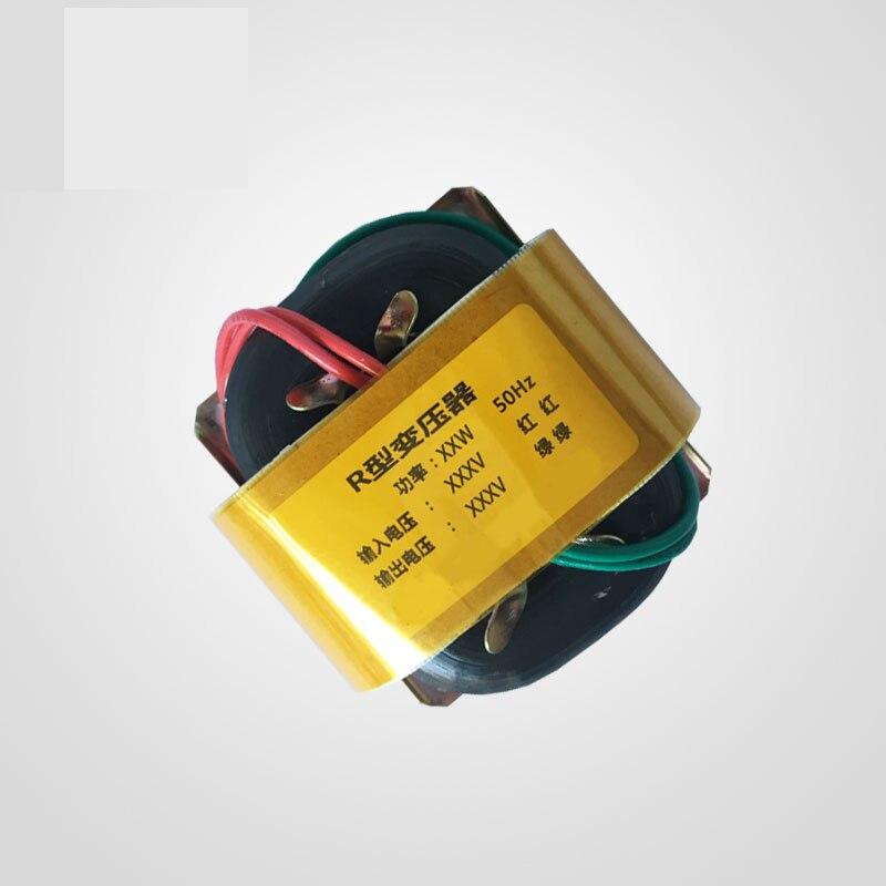 R100 100 W-130 W transformateur de puissance 220 V à 7.5 V 9 V 12 V 15 V 24 V 48 V 110 V R Type R Core