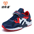 Kids Sneakers Nonslip Boys Girls Running Shoes Sport Shoes Children Shoes Shockproof China Shop Online