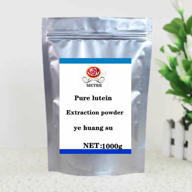 50-1000g  Pure Natural Lutein Powder, Lutein Extract Powder, Plant Extract, Used For Anti-cancer, Protects Vision