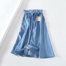 7eee54ed787fe9 Vente en Gros jeans skirt long Galerie - Achetez à des Lots à Petits ...