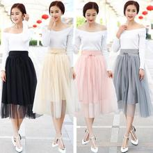 2016 Summer New Fashion Big Swing Maxi Skirts Womens High Waist Tutu Long Tulle Skirt