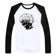 Tokyo Ghoul Fitness Casual Shirt