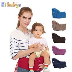 Baby Carrier Waist Stool Multifunctional Belt Big Waist Stool Design Walkers Portable Facing Ergonomic Child Hip Seat Carrier