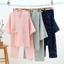 Japanese Men And Women Cotton Gauze Kimono Pajamas Sets Spri