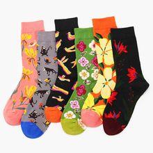 1Pair Men Hip Hop Funny Cool Socks Flower Bird Happy Harajuku Socks 2018 New Style Women