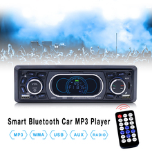 цена на Car Audio Player 1 Din 12V  In-Dash Bluetooth Car Stereo FM Radio MP3 Audio Player Support USB / TF / AUX / FM / Phones Charge