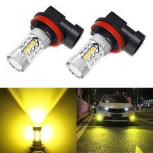 2X H8 H11 H9 9006 9005 H3 H10 P13W 5202 PS X 24 W светодиодный фонарь лампа для автомобиля вождения DRL лампа 3000 K желтый