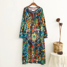 2017 Vintage Art Chinese Collar Long Sleeve Cotton Dress Women Slim Abstract Print National Wind Dress Plus Size Maxi Robe