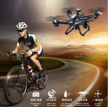 2017new GPS selfie aerial RC drone X183 altitude hold GPS follow me 5.8G FPV monitor WIFI FPV remote control quadcopter VS RC136