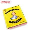 Simingyou Brinquedos Do Bebê 0 ~ 12 Meses Do Bebê Brinquedo Chocalho Berço Recém-nascidos Pano Livros Russa & Inglês Língua Educação Infantil crianças Brinquedo