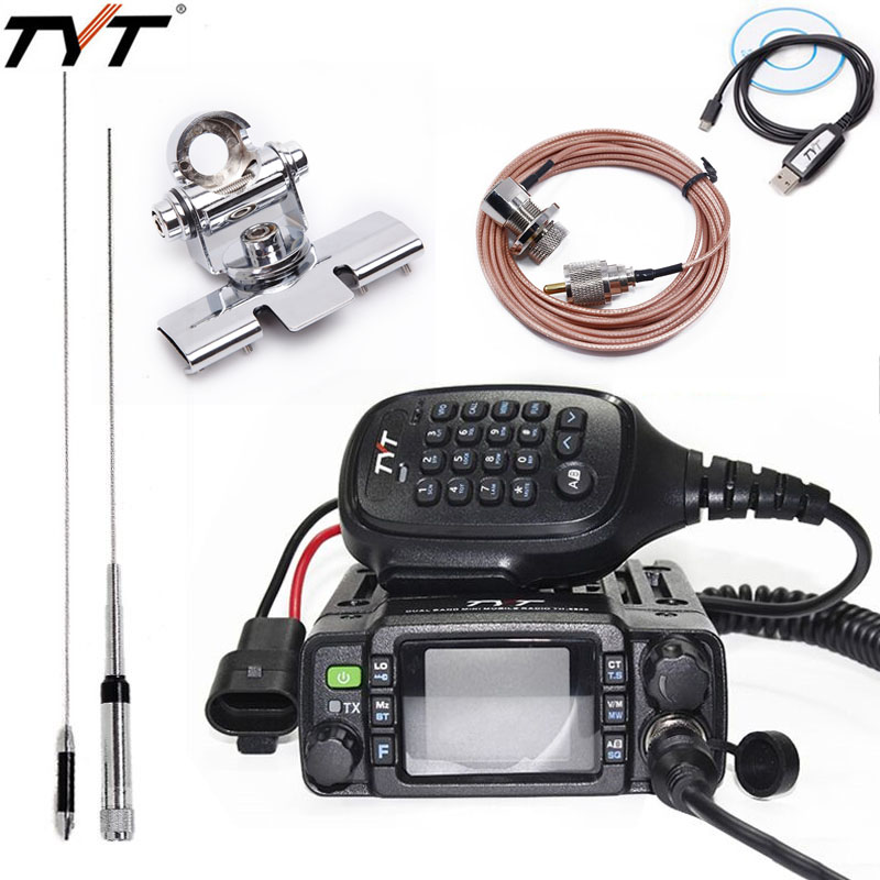 TYT TH 8600 IP67 Waterproof Dual Band Mini Mobile Radio transceiver 25W High Power VHF 136 174Mhz UHF400 480Mhz 200CH Car Radio-in Walkie Talkie from Cellphones & Telecommunications    1