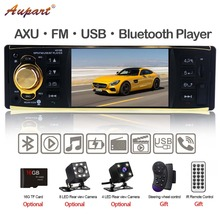 "Multimedia Autoradio 1 din autoradio con Videocamera vista posteriore auto mp5 player Auto Audio 4 ""stereo Bluetooth USB AUX di backup 4019B"