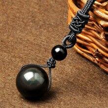 Черный обсидиан Радужный глаз мяч ожерелье передача Lucky Love натуральный камень буддистский кулон шейки для женщин мужчин четыре размера