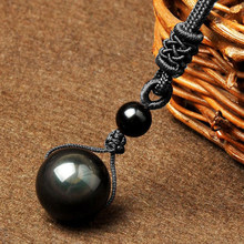 Black Obsidian Rainbow Eye Ball Necklace Transfer Lucky Love Natural Stone Buddhism Pendant Neclaces for Women Men four Sizes(China)