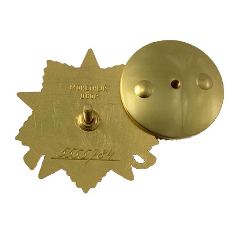 Zsrr CCCP radziecki Medal odznaka pierwszego rzędu wojny ojczyźnianej
