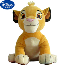 Disney The Lion King Plush Toys Simba Cute Movie Simba 30cm