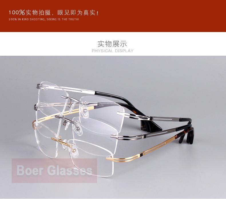 68c05c17c41 Flexible Pure Beta Titanium Hingeless Eyeglasses Men S Rimless ...