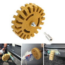 Durable 4 inch 100mm Rubber Eraser Wheel For Remove Car Glue Adhesive Sticker Pinstripe Decal Graphic Auto Repair Paint Tool B4 omni wheel 4 inch 100mm double nylon rubber robot competition wheel