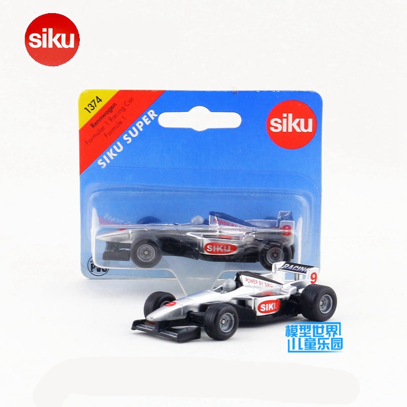 Small Race Cars For Sale Promotion Shop For Promotional Small Race