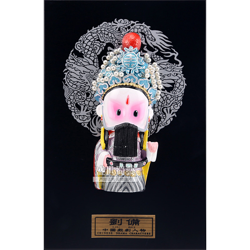20cm Height Peking Opera Dolls Liubei Table Wall Decoration Folk Handicraft Furnishing Articles Chinoiserie Gifts free shipping germanite pad heating mattress sofa cushion thermal brown six corner ocher mat 0 5 1 5m 220v
