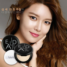1PCS New Beauty Makeup Round-shaped High-gloss Powder Cake Concealer Stereo Volume 7 Colors Optional