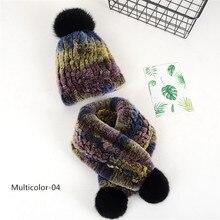 Детская шапка из кроличьей шерсти; шарф; комплект из двух предметов; зимняя теплая одежда для детей 4-10 лет; Идеальная детская одежда унисекс