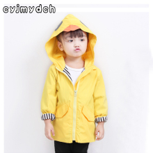 hot deal buy new spring autumn yellow duck hoode boys jackets sport coats for girls kids clothes waterproof windproof cute baby outerwear
