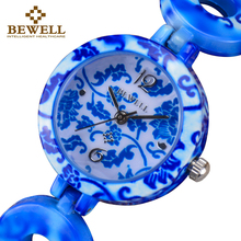 BEWELL Women Jade Nice Watch Ladies Jewel Stone Bracelets Watches Luxury Band Style As Girls Gem Clock Gift For GrilFriend 075A