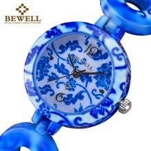 Bewell 女性ヒスイ素敵な腕時計女性宝石の石のブレスレット腕時計高級バンドスタイルガールズとして宝石時計ギフト Grilfriend 075A