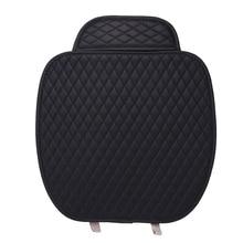 Подушка на автомобильное сиденье, накладка на переднее и заднее сиденье автомобиля, обложка на сиденье, Стайлинг, четыре сезона, чехол на сиденья в салон автомобиля