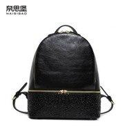 NAISIBAO 2019 новый топ из воловьей кожи женская сумка из натуральной кожи тисненая Цветочная сумка известный бренд модный рюкзак из натуральной