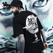 SLOUPPG 2019 mens T-shirt fashion loose five-point sleeve men BF student print Chinese style short-sleeved tees cool wear