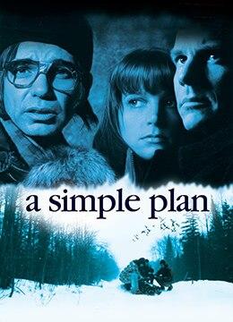 《绝地计划》1998年法国,德国,日本,英国,美国犯罪,剧情,惊悚电影在线观看
