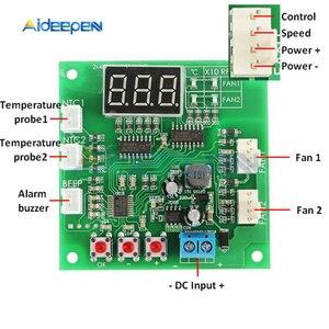 4 провода 2 канала ШИМ контроллер температуры вентилятора ПК контроллер скорости двигателя вентилятора светодиодный цифровой термостат DC ...