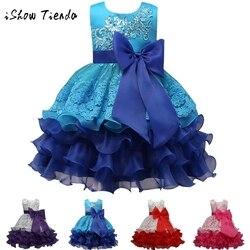 Bowknot floral princess dresses girls Formal Pageant Gown Party Belt vestido minnie dress girls summer dresses 2018 elsa costume