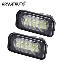 Apmatauto 2 шт. белый светодио дный лицензии пластины для Mercedes Benz W203 номер автомобиля лампа для Benz W203 4 двери 2001-2007