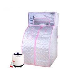 Портативная паровая баня терапия для похудения бытовая коробка