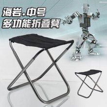 EMS ship Outdoor multifunctional portable folding stool beach chair fishing chair fishing stool ultra-light mazha