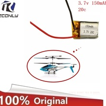 1pcs 3.7V 150mah 20C Lipo Battery For RC Syma S107