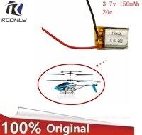 Bateria de helicóptero rc syma s107  bateria de 3.7 v 150mah 20c lipo  para avião m3  s210 g S107-19 skytech bateria