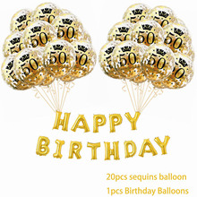 50 Year old Balloon Gold Baloons Confetti Party Wedding Decoration Set Latex Balloons Birthday Supplies Globos