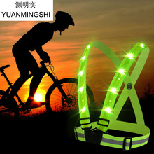 YUANMINGSHI High Visibility Reflective Safety Vest Fit For Adults & Children Running Cycling Sports Motorcycle Reflective Vest