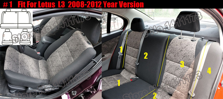 504 CAR SEAT SUPPORTS (1)