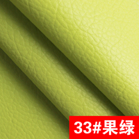 33 Light Green High Quality PU Leather Fabric Like Leechee For DIY Sewing Sofa Table Shoes