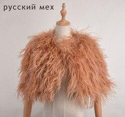 Nueva llegada elegante pluma de avestruz blanco mujeres pequeñas chales Boda nupcial envuelve la piel Formal capa de fiesta de noche