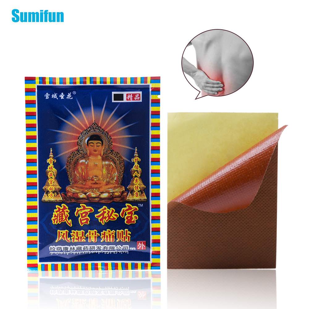 8Pcs Chinese Traditional Herbal Plaster Pain Relief Patches Shoulder Muscle Joint Pain Stiff Patch Relief C1490 herbal muscle